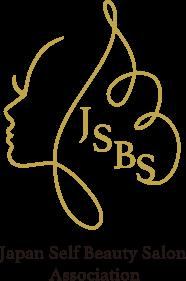 JSBS Japan Self Beauty Salon Association